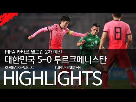 Download 대한민국 VS 투르크메니스탄 : FIFA 카타르 월드컵 2차 예선 하이라이트 - 2021.06.05