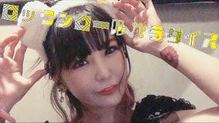 大森靖子LIVE「ロックンロールパラダイス」