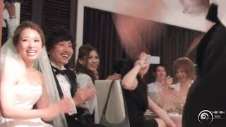 Flashmob Surprise Wedding One Direction 「 What Makes You Beautiful 」 フラッシュモブ サプライズ 披露宴