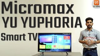 Micromax YU YUPHORIA Smart TV: First Look | Price [Hindi हिन्दी]