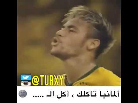 Neymar samboosa