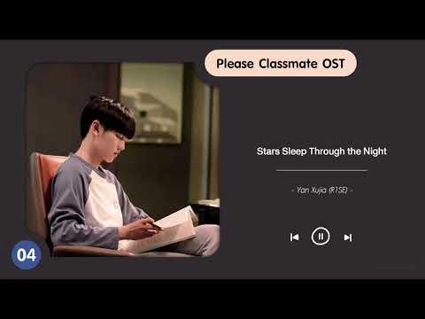 Download Yan Xujia - Stars Sleep Through the Night [Please Classmate OST]