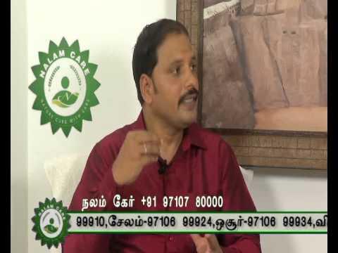 Nalam Care natural and varma hospital Episode 1