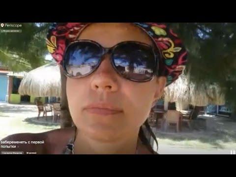 Видео: Забеременеть с первой попытки