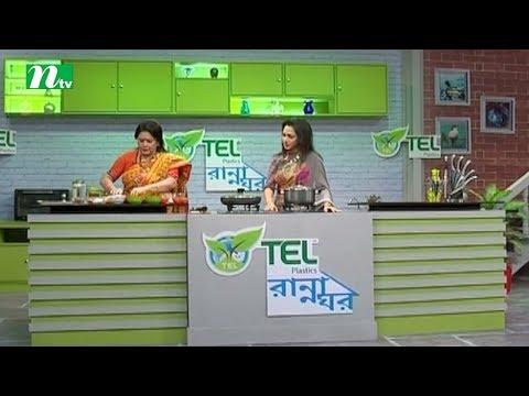 TEL Plastics Rannaghar | Episode 10 | Food Programme