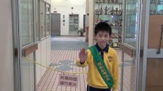 Publication Date: 2019-03-13 | Video Title: 2018-2019「十大優秀風紀」選舉