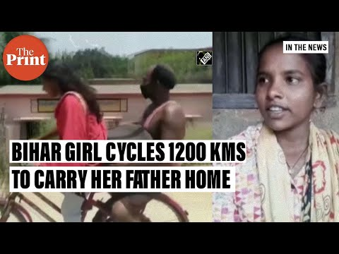 Bihar girl stuns world by cycling 1200 km to carry injured father home, Cycling Fed keen
