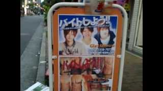 24  kaikan   Shinjuku  Nichome