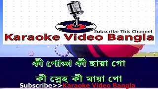 Amar Sonar Bangla Ami Tomai Valobashi Bangla karaoke YouTube 360p