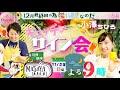 【生配信】キュッチンサイン会 vol.6 MASAYA先生を迎えて猛特訓