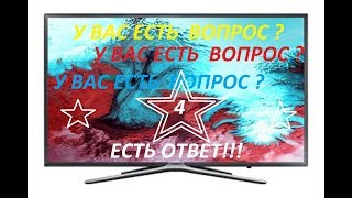 видео Как подключить мышку к телевизору samsung smart tv ue40ku6300