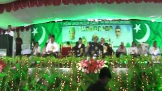 Indian Union Muslim League Bangalore All India Programme