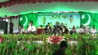 Indian Union Muslim League Bangalore All India Programme