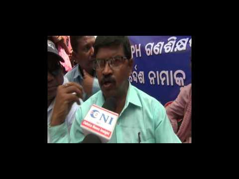 Odisha Adivasi Kalyan Maha Sangha protest in Bhubaneswar