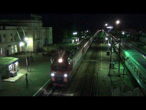Расписание поездов: Адлер - Архангельск, стоимость билета