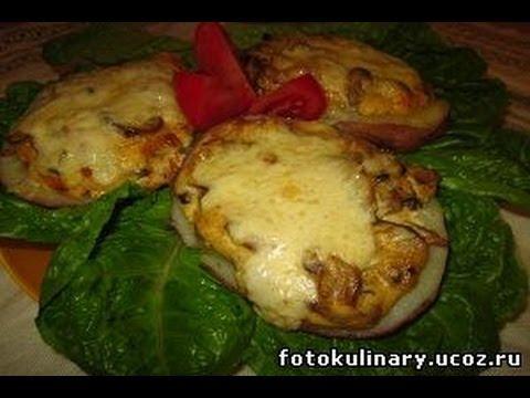 Картофель, фаршированный фаршем пошаговый рецепт с фото