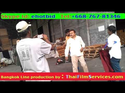 Line producer Bangkok, Thailand, for Vijaykanth Sagaptham Movie year 2015
