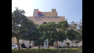 GRAND TALA BAY RESORT Иордания Акаба Гостиницы и отели