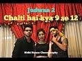 Chalti Hai Kya 9 Se 12 | Judwaa 2 | Bollywood Dance Choreography | Nidhi Kumar