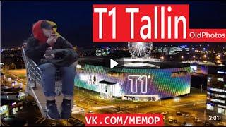 ОБЗОР T1 Mall of Tallinn