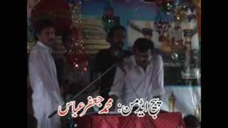 """Zakir Qazi Waseem Abbas """" New Qasida 2016 """" Jashan """" Ithy koi Shadi Hay Aao chal k Wekhiye Yaar """""""