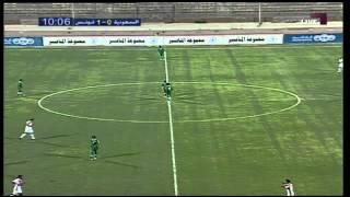 Tunisia 1-0 Saudi Arabia coupe arabe moins 20 ans   Jordan 2012 2017 Video
