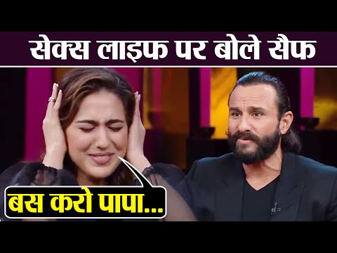 Sara Ali Khan gets  embarrassed when Saif Ali Khan talks about his Sex Life | FilmiBeat
