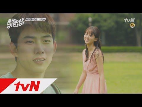 tvnghost [예고] 김소현 향한 마음 깊어지는 옥택연! 160802 EP.8