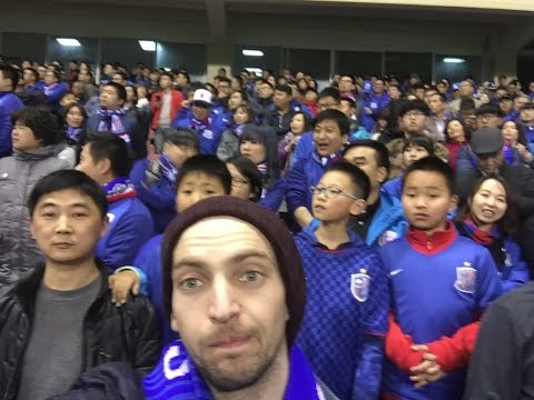 Shanghai Shenhua vs Tianjin Quanjian / 11 03 2017 / Chinese Super League