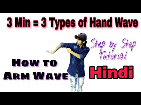 How To Do Arm Wave For Beginners | Dance Tutorial Step By Step In Hindi | Ajay Poptron