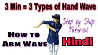 Baixar How to do Arm Wave for beginners | Dance Tutorial Step by Step in Hindi | Ajay Poptron