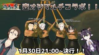 [LIVE] 【飛鳥んち#03】壺イケおじさんズ+α【getting over it】