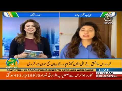 Aaj Pakistan with Sidra Iqbal   10th November 2020   Aaj News