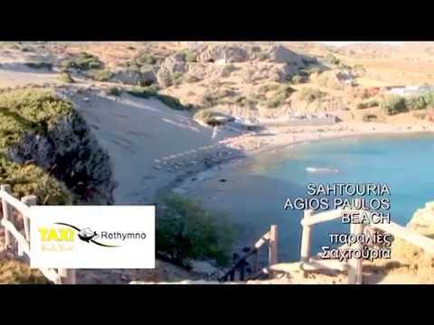 Rethymno Crete Island Greece - trips - beaches - history - nature