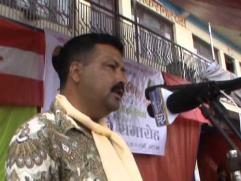 Nepal Student Union, Sankhuwasabha's Programme