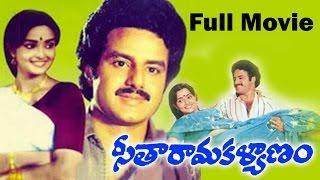 Seetha Rama Kalyanam (1986) Telugu Full Movie    Balakrishna, Rajani