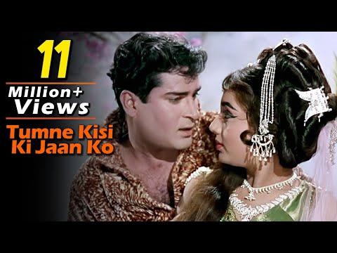 Tumne Kisi Ki Jaan Ko  Shammi Kapoor, Mohammed Rafi, Rajkumar Song