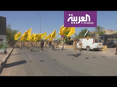 هل يتحول العراق لساحة مواجهة بين واشنطن وطهران؟  - نشر قبل 1 ساعة