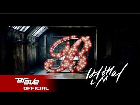 """Brave Girls revela a prévia do MV de seu retorno """"Deepened"""""""