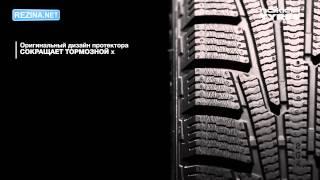 Обзор шины NOKIAN Hakkapeliitta R SUV