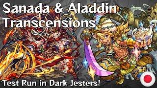 [JP] Sanada Yukimura & Aladdin Transcensions (Test Run)