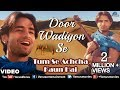 Door Waadiyon Se (tum Se Achcha Kaun Hai) video