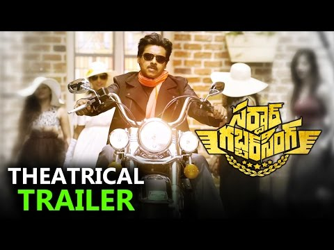 Thumbnail: Sardaar Gabbar Singh Official HD Theatrical Trailer || Power Star Pawan Kalyan, Kajal Aggarwal