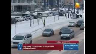 Көлік жүргізушілері Ресей нарығына тәуелді болып отыр