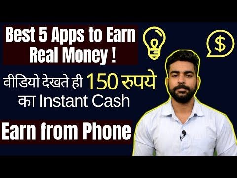 Best money earning android apps in india