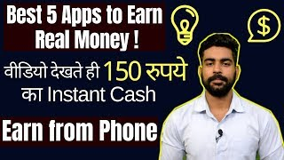 Best 5 Earning Apps India 2018-2019   Paytm Cash    Earn from Mobile Phone   Praveen Dilliwala