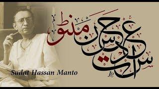 Manto kaun hai? | Complete Biography of Sadat Hasan Manto | Documentary