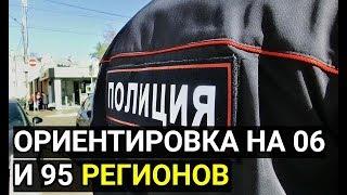 Чеченцев ЗАДЕРЖАЛИ на въезде во Владикавказ