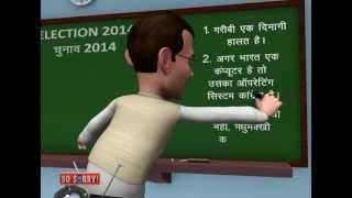 Video So Sorry  - Aaj Tak - So Sorry: Congress in Rahul's classroom download MP3, 3GP, MP4, WEBM, AVI, FLV Juni 2018