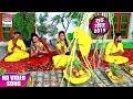 Chhath Puja | Priyanka Singh | Latest Video Chhath Geet 2019 | Full Song